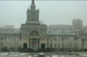 Suicide attack hits train station in Russia