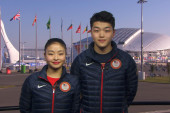 Siblings compete in Olympic ice dancing
