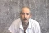 Reporters knew about Levinson disappearance