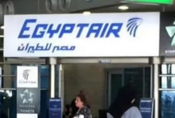 EgyptAir flight to effect US Security?