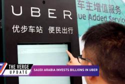 Saudi Arabia invests billions in Uber
