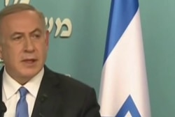Netanyahu to Obama administration: 'Stop...