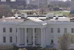 Intruder breaches White House grounds