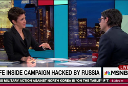 Russian hacks were 'unprecedented intrusion'