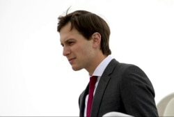 WH won't address Kushner's security clearance