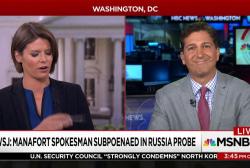Dilanian: Mueller is playing hardball