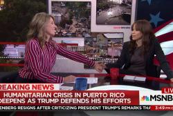 Rosie Perez to Pres. Trump: Puerto Ricans...