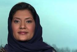 HRH Princess Reema bint Bandar Al-Saud speaks about change for women in Saudi Arabia