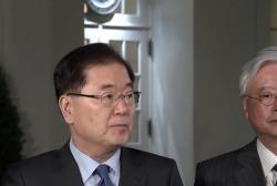 North Korea, South Korea to hold talks, Trump invited