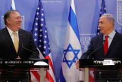 Netanyahu to visit White House next week ahead of Israel elections