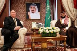 Pompeo visits Saudi Arabia as U.S. and Iran trade threats