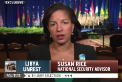 Rice: Middle East ceasefire 'essential'