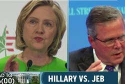 Clinton, Bush lay 2016 groundwork
