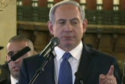 The fallout from Boehner's Netanyahu invite
