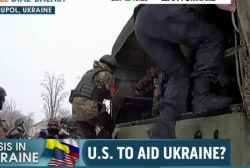 US weighs helping Ukrainian army
