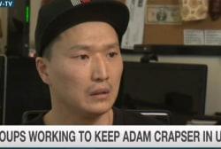 Korean adult adoptee fights deportation