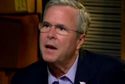 Bush: US still doesn't have complete justice