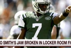 NFL player's jaw broken in locker room fight