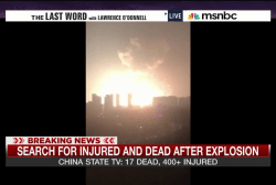 Massive explosion kills at least 17 in China