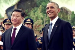 Spy program fuels US-China tension