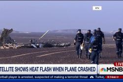 Missile strike ruled out of MetroJet crash
