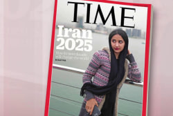 What will Iran look like in 2025?