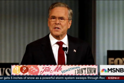Bush campaign having fundraising trouble