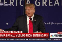 Bipartisan rebuke to Trump's ban Muslims plan
