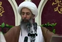 Shiite cleric killed in Saudi mass execution