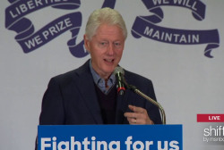 Bill Clinton on how he met Hillary