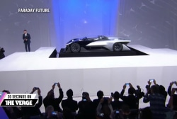 Inside Feraday Future