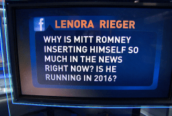 Romney tries to attract Republican attention