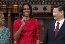 First lady tours China