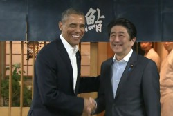 Obama to show 'more love' to Japan on trip