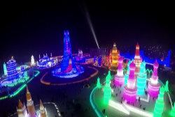 Dazzling winter festival gets underway