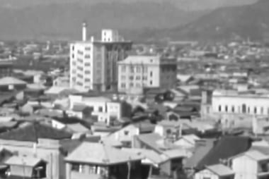 The history of Hiroshima