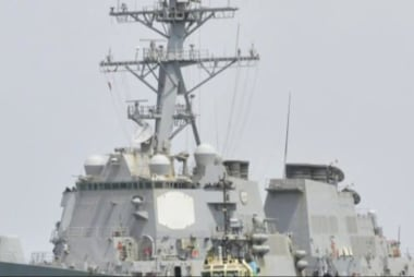 Two missiles fired at USS Mason