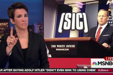 White House ineptitude shown in its spokesman