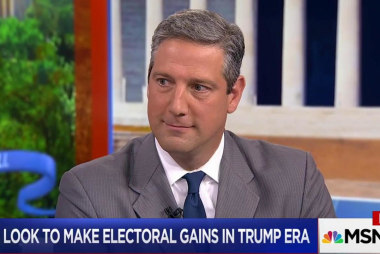 "Tim Ryan: ""I don't know"" if I'm running..."