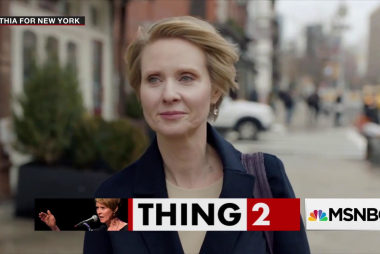 Cynthia Nixon is the latest celebrity-turned-politico