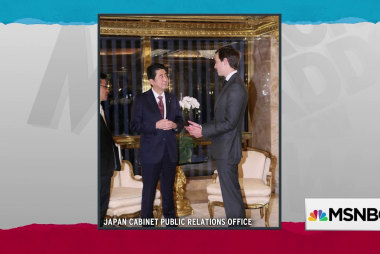 Kushner deal with Japan-backed company gets new scrutiny