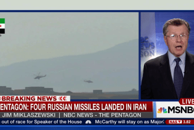 Pentagon: 4 Russian missiles landed in Iran