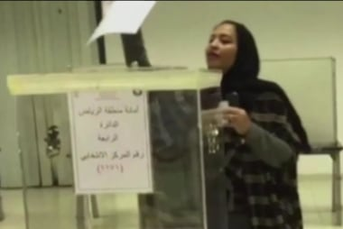 Five Saudi women elected to office