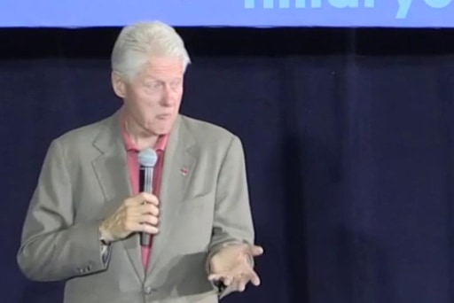 Clinton: There has to be the same set of...