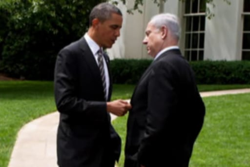 WH reiterates support for two-state solution