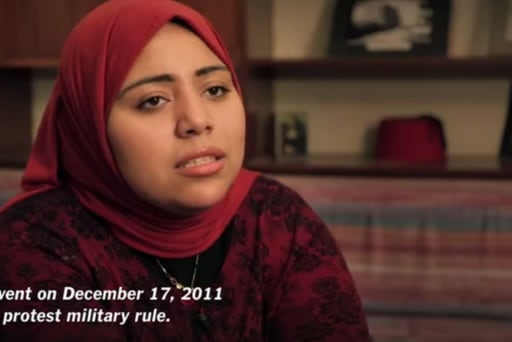 Trials of Spring: Women of Arab Spring