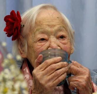 Image: World's Oldest Japanese Woman Turns 116