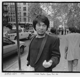 1986, photo from Ai Wei Wei's own series, the