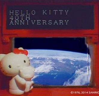 Image: Hello Kitty in space