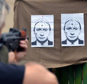Image: Targets depicting portrait of Vladimir Putin